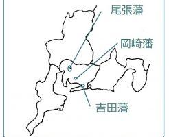 家系図作成と愛知 | 【公式】家系図作るなら黒川總合研究所の系図 ...